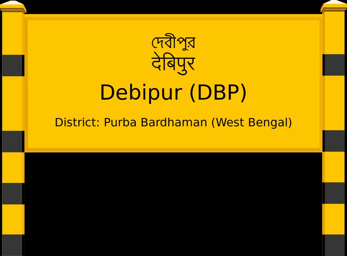 Debipur (DBP) Railway Station
