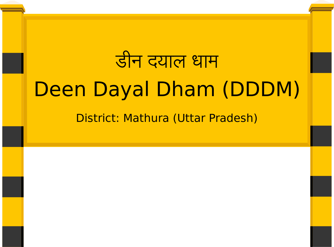 Deen Dayal Dham (DDDM) Railway Station