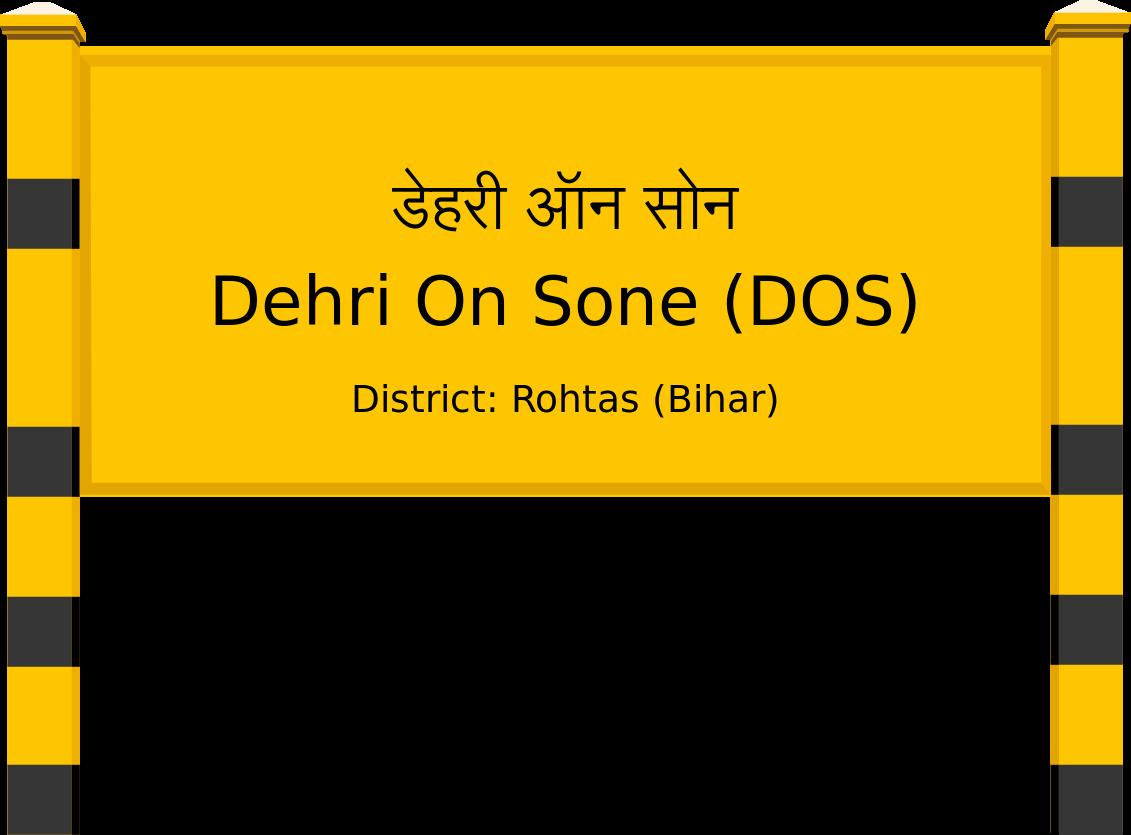 Dehri On Sone (DOS) Railway Station