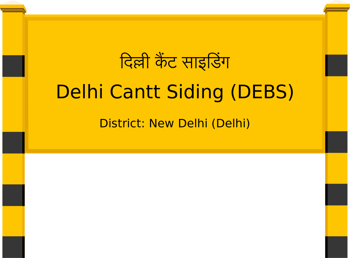 Delhi Cantt Siding (DEBS) Railway Station