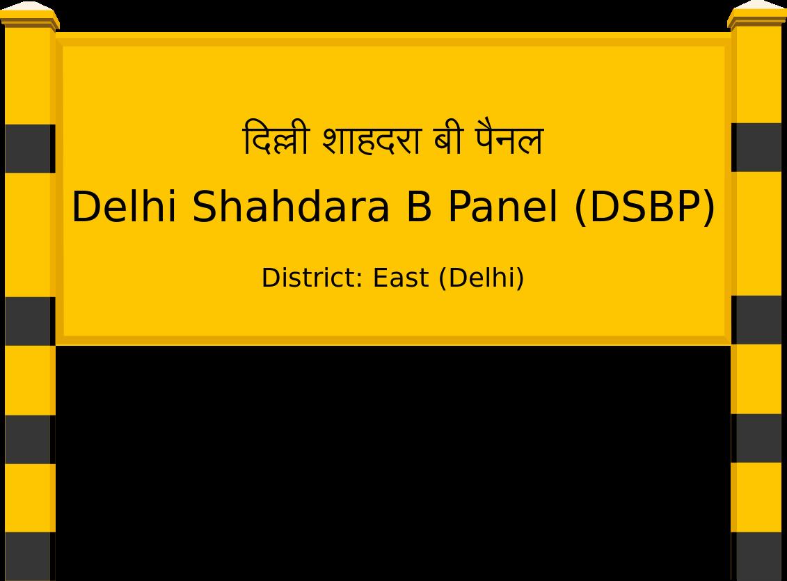 Delhi Shahdara B Panel (DSBP) Railway Station