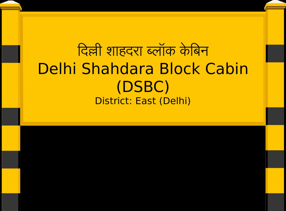 Delhi Shahdara Block Cabin (DSBC) Railway Station