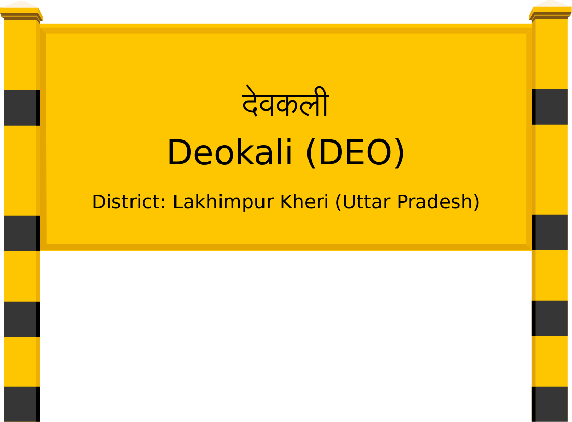 Deokali (DEO) Railway Station