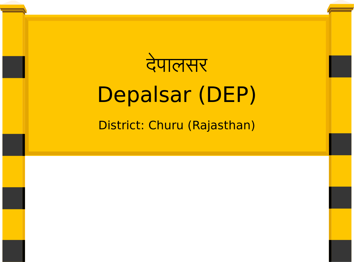 Depalsar (DEP) Railway Station