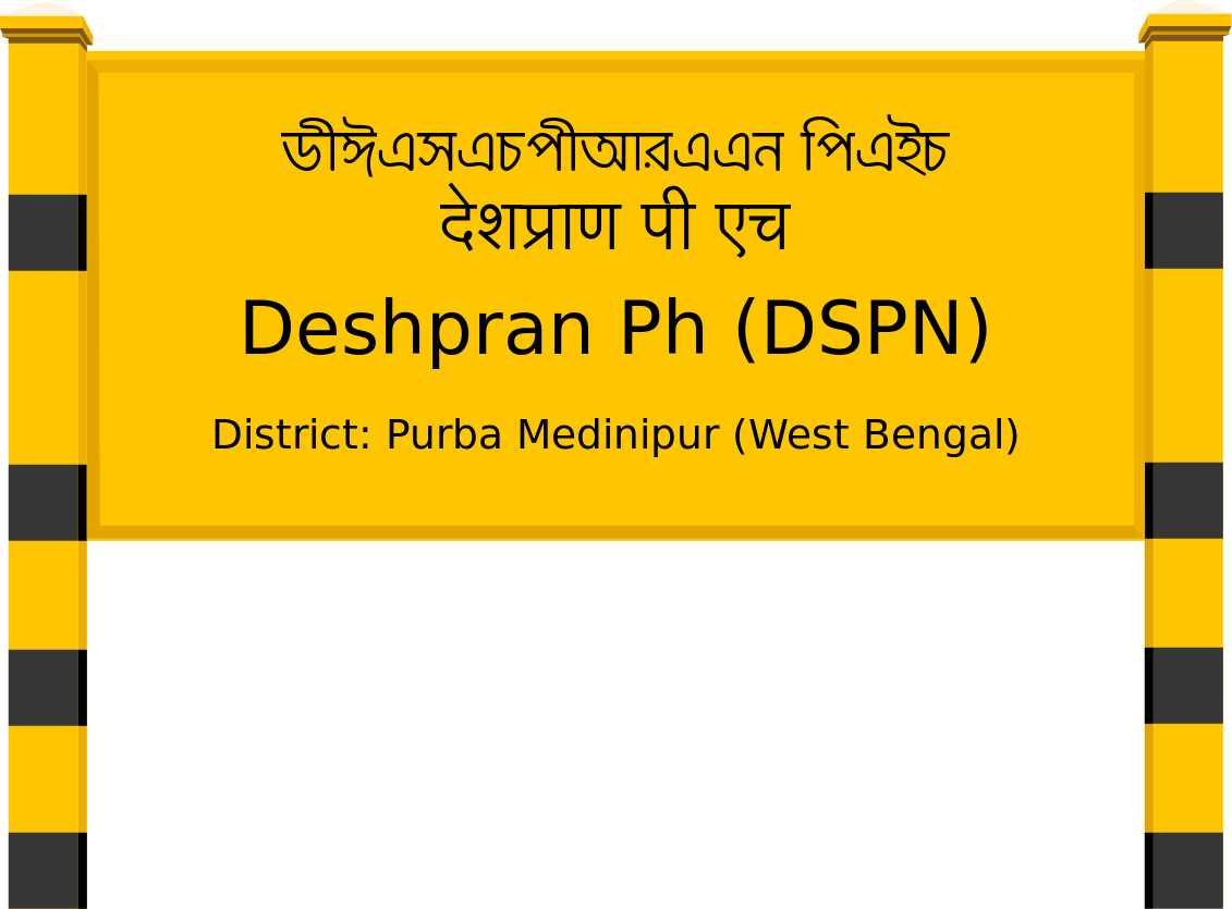 Deshpran Ph (DSPN) Railway Station