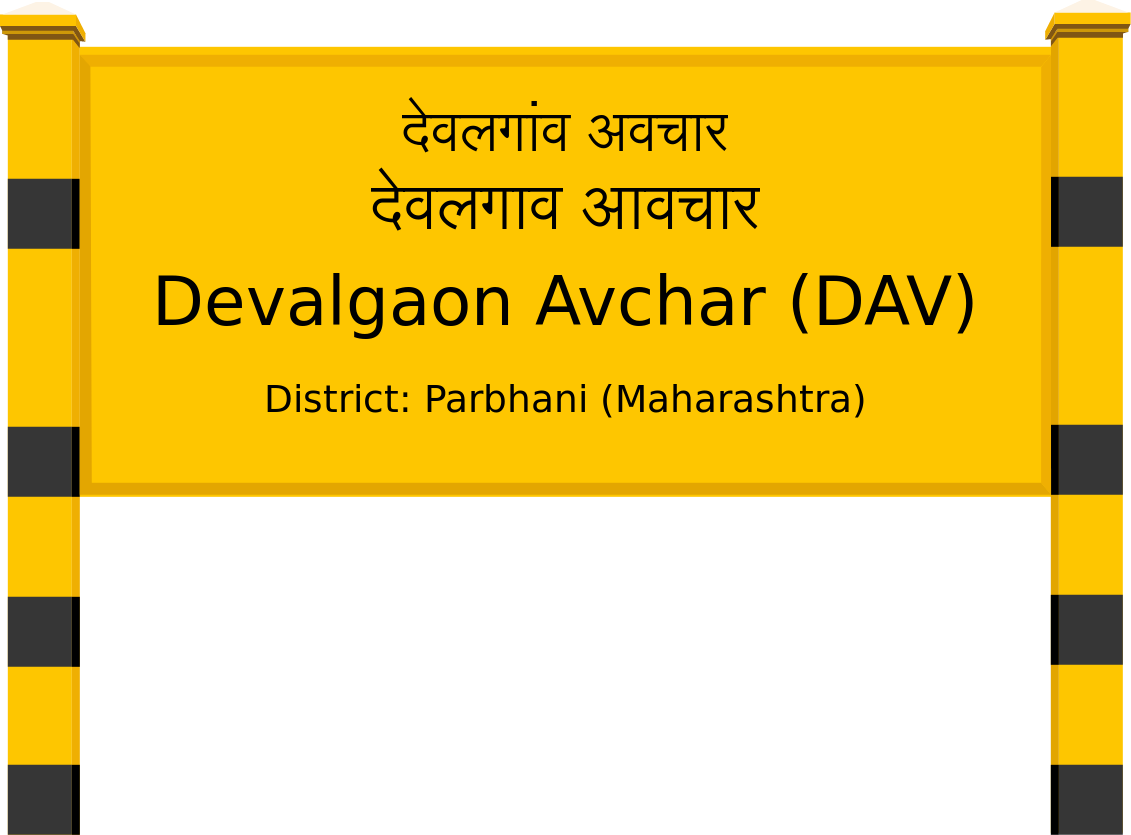 Devalgaon Avchar (DAV) Railway Station