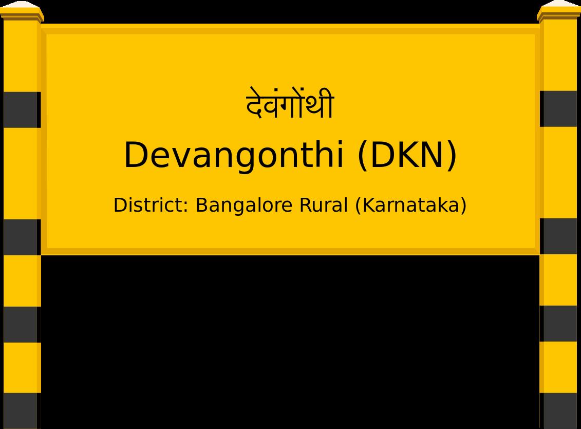 Devangonthi (DKN) Railway Station