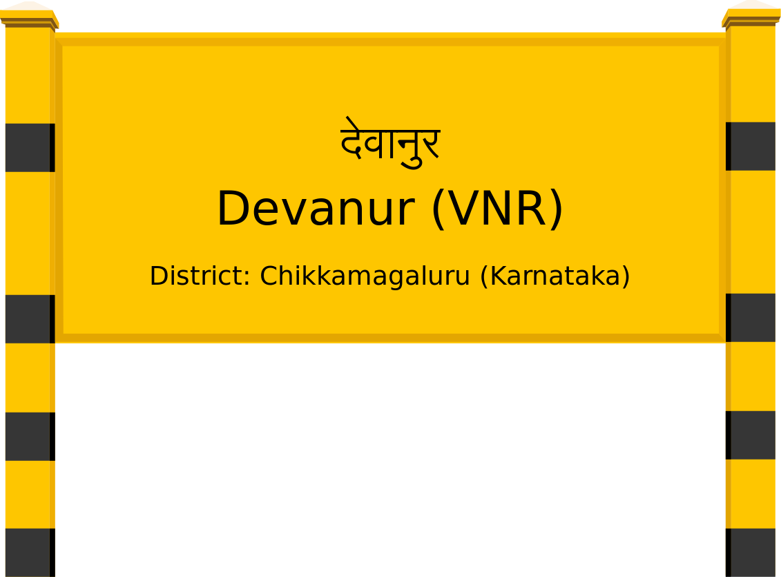 Devanur (VNR) Railway Station