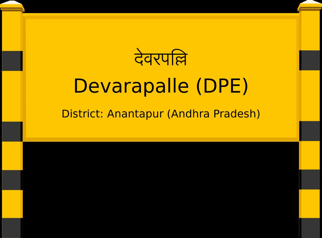 Devarapalle (DPE) Railway Station