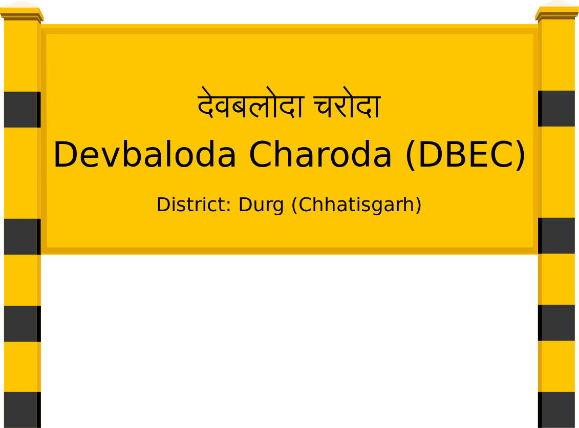 Devbaloda Charoda (DBEC) Railway Station