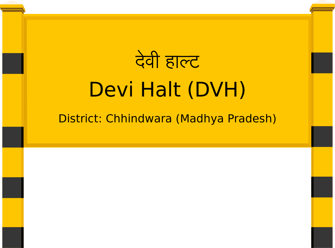 Devi Halt (DVH) Railway Station