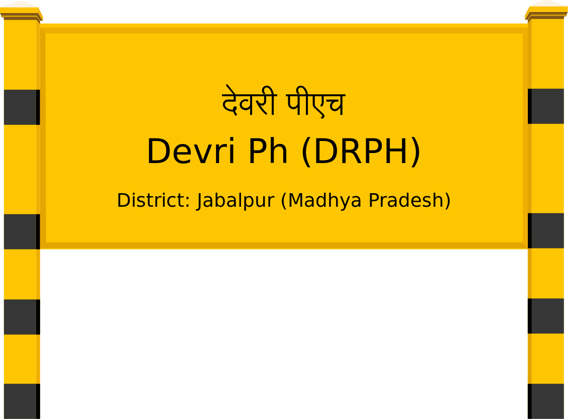 Devri Ph (DRPH) Railway Station