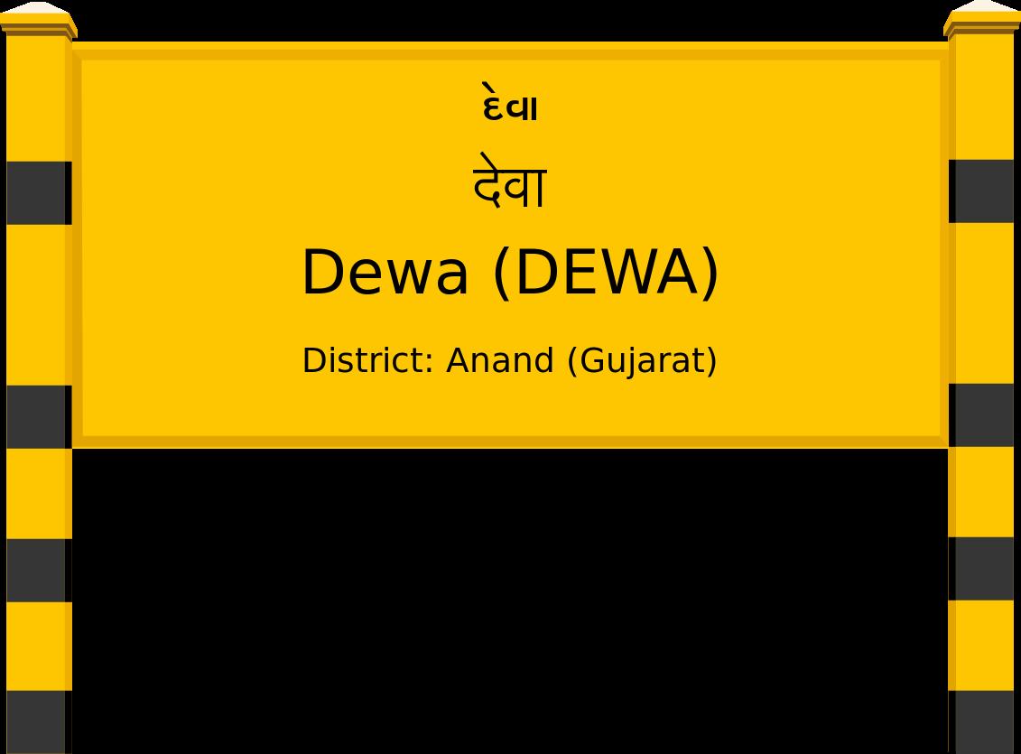 Dewa (DEWA) Railway Station