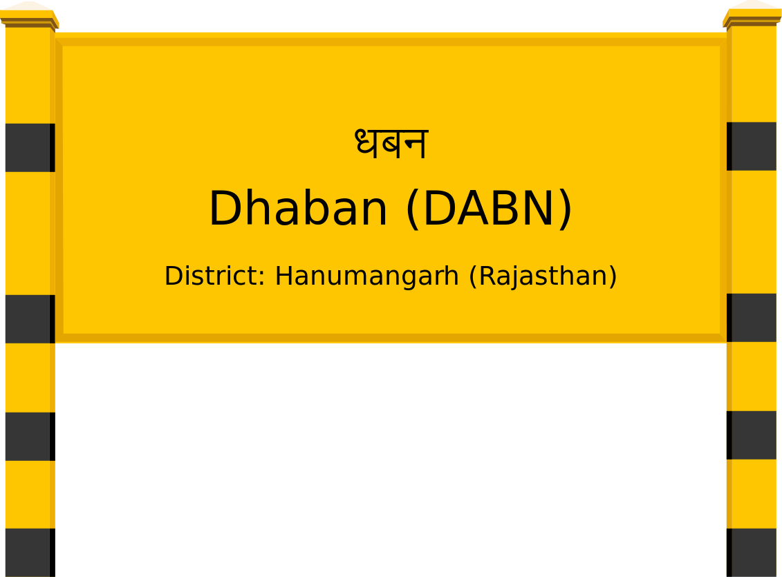 Dhaban (DABN) Railway Station
