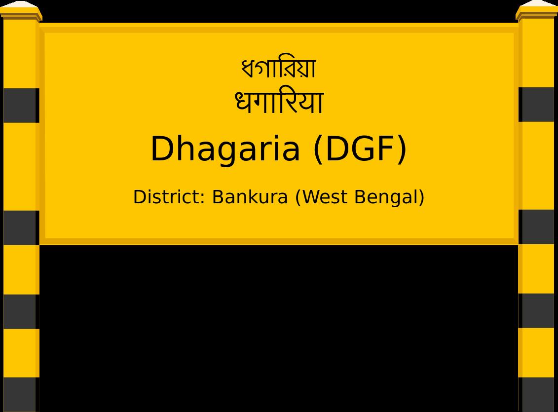 Dhagaria (DGF) Railway Station