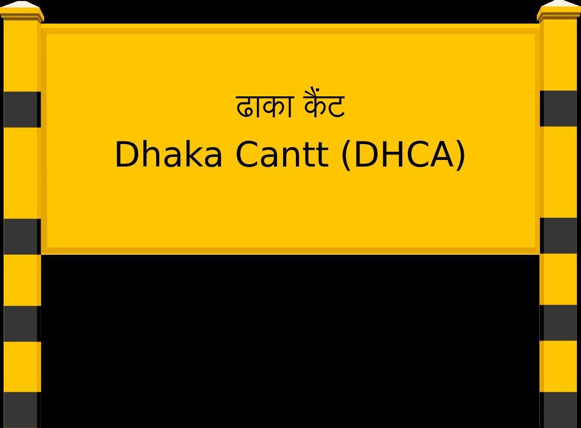 Dhaka Cantt (DHCA) Railway Station
