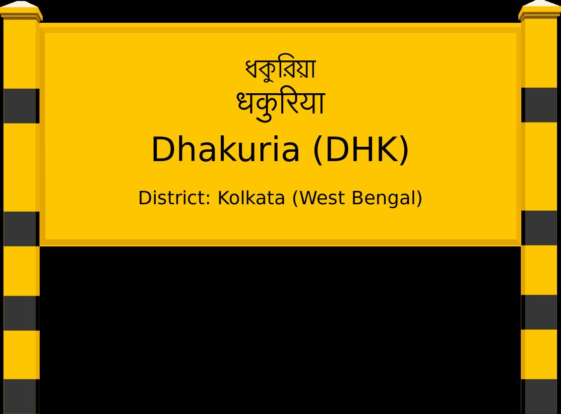 Dhakuria (DHK) Railway Station
