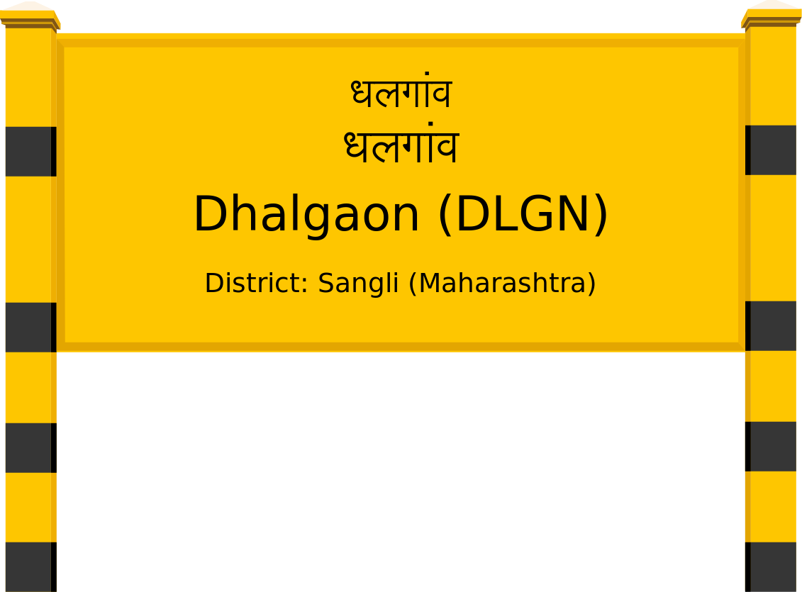 Dhalgaon (DLGN) Railway Station