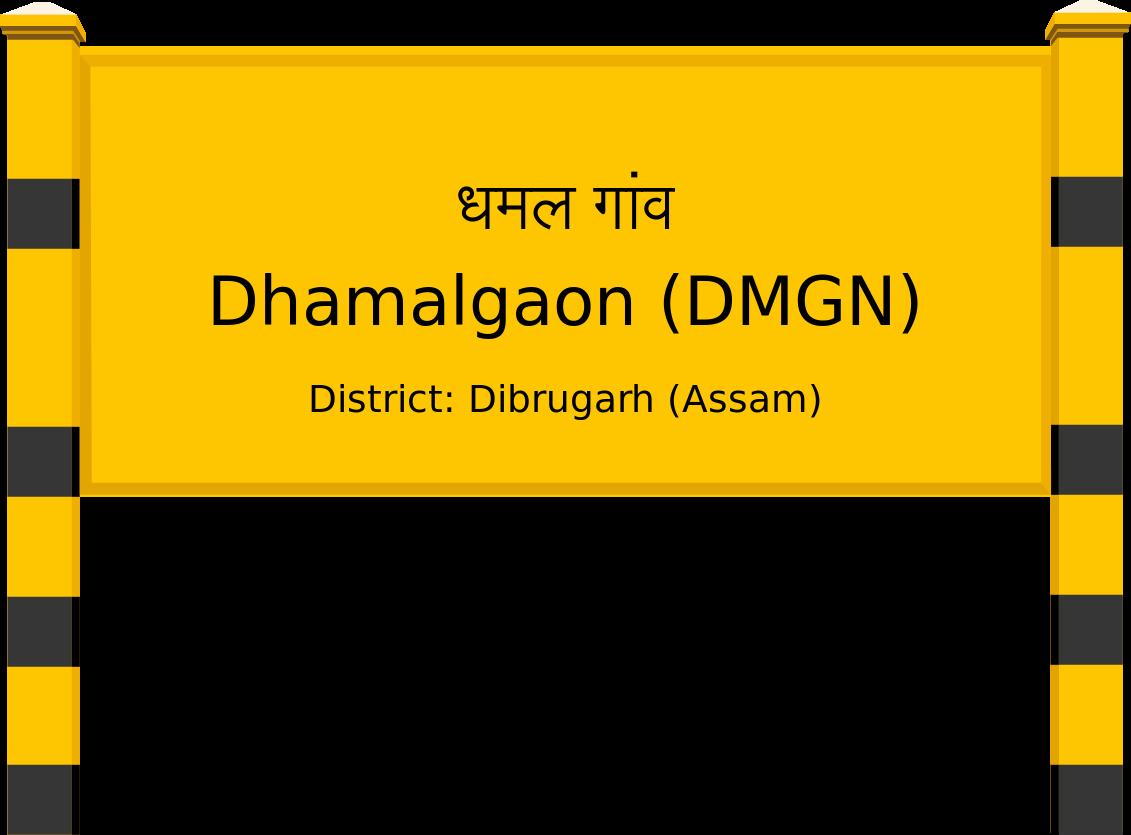 Dhamalgaon (DMGN) Railway Station