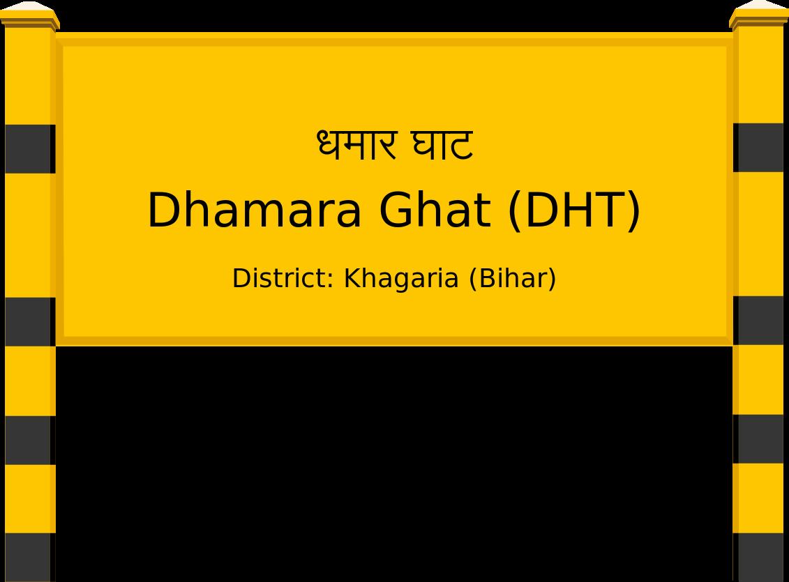 Dhamara Ghat (DHT) Railway Station