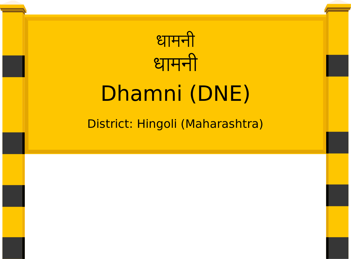 Dhamni (DNE) Railway Station