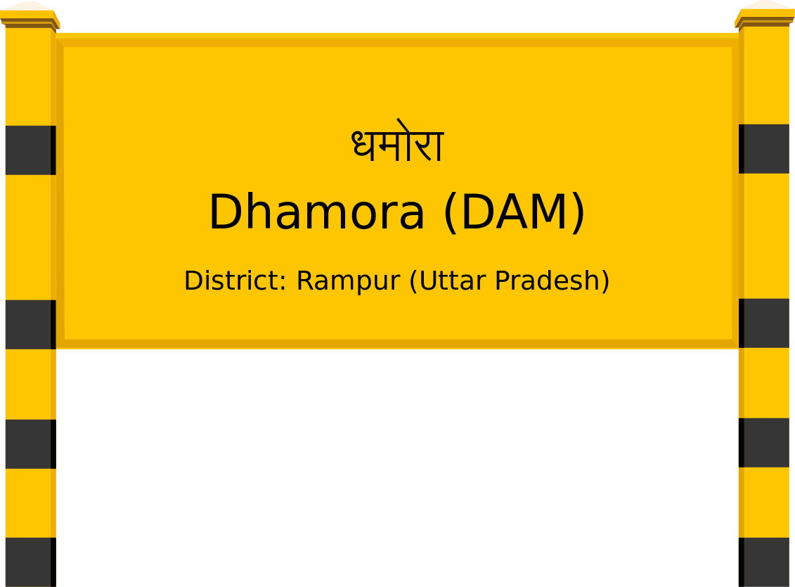 Dhamora (DAM) Railway Station