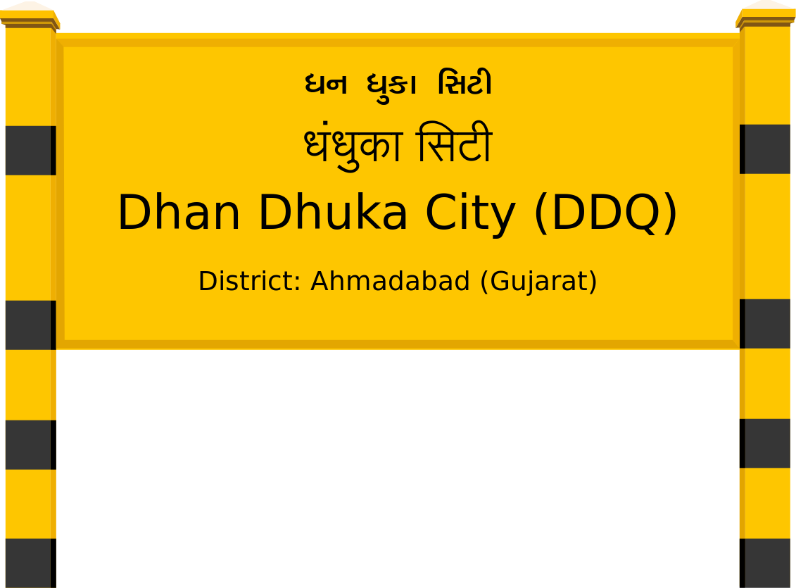 Dhan Dhuka City (DDQ) Railway Station