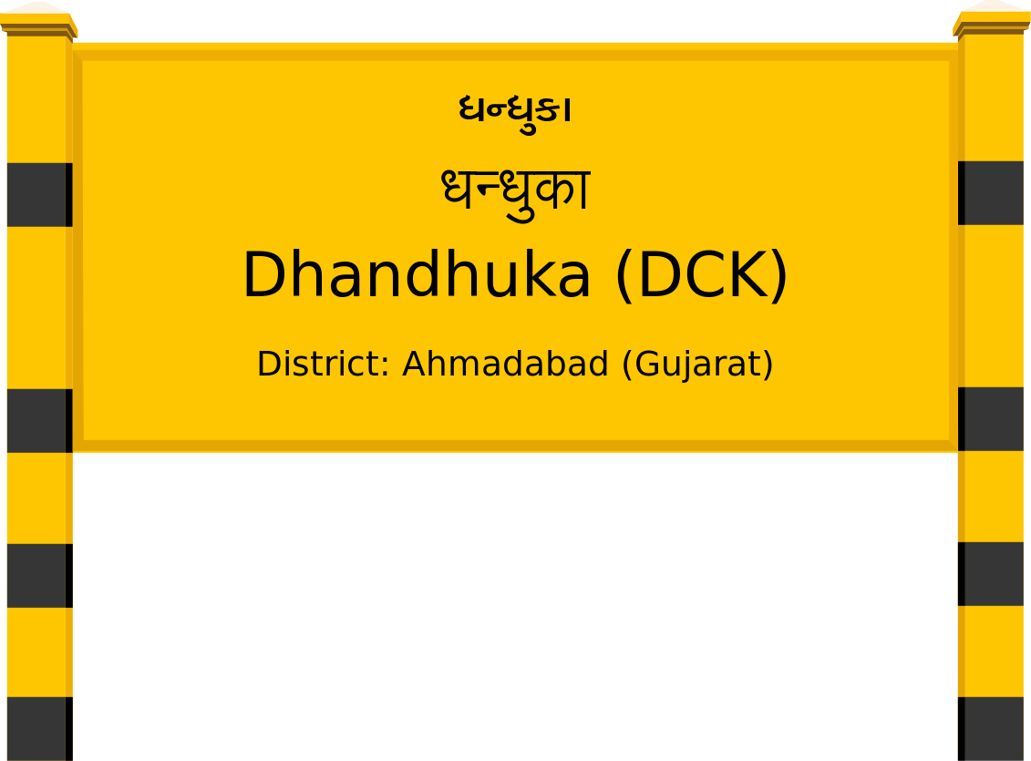 Dhandhuka (DCK) Railway Station