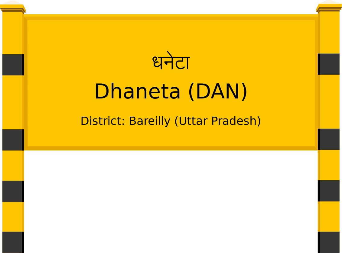 Dhaneta (DAN) Railway Station