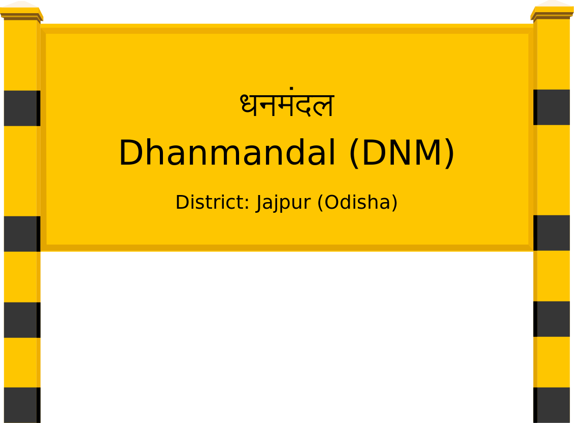 Dhanmandal (DNM) Railway Station