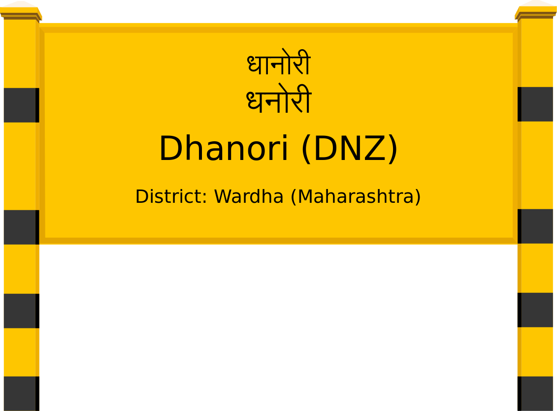 Dhanori (DNZ) Railway Station