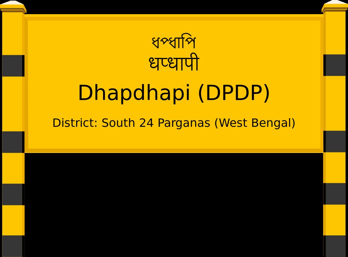 Dhapdhapi (DPDP) Railway Station