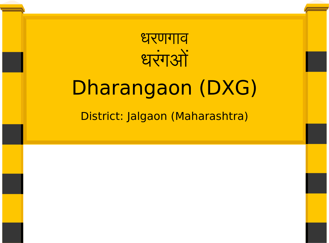 Dharangaon (DXG) Railway Station