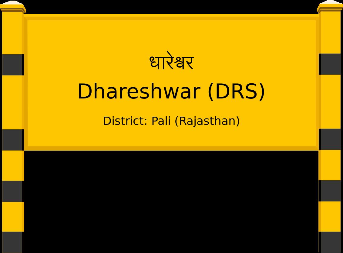 Dhareshwar (DRS) Railway Station