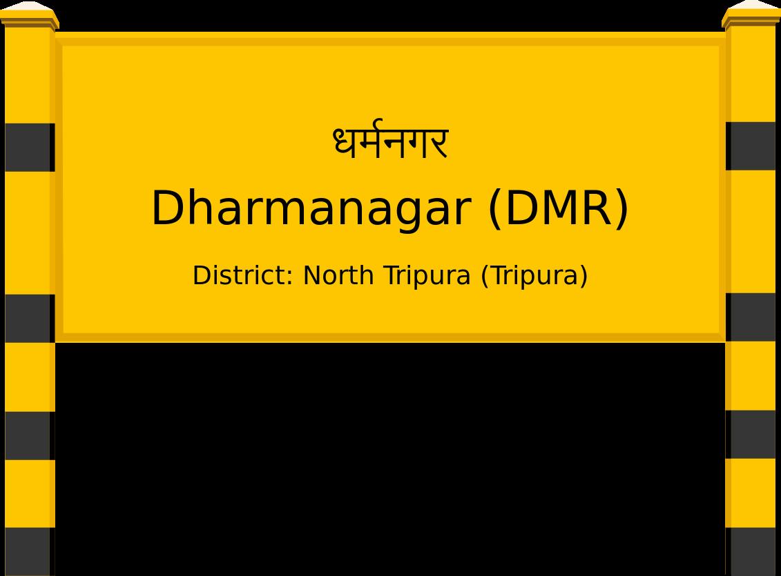 Dharmanagar (DMR) Railway Station