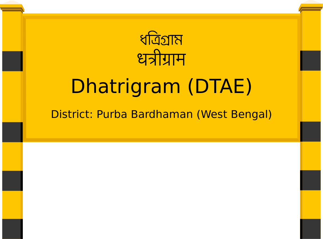 Dhatrigram (DTAE) Railway Station