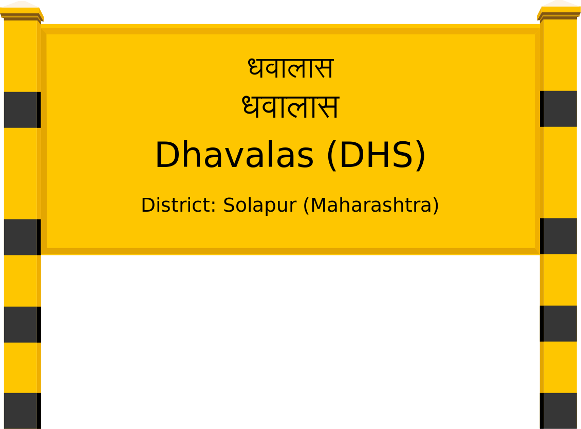 Dhavalas (DHS) Railway Station