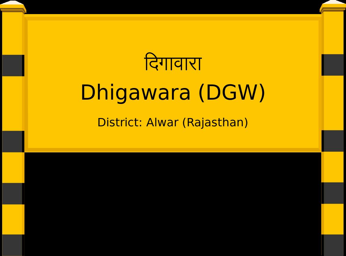 Dhigawara (DGW) Railway Station