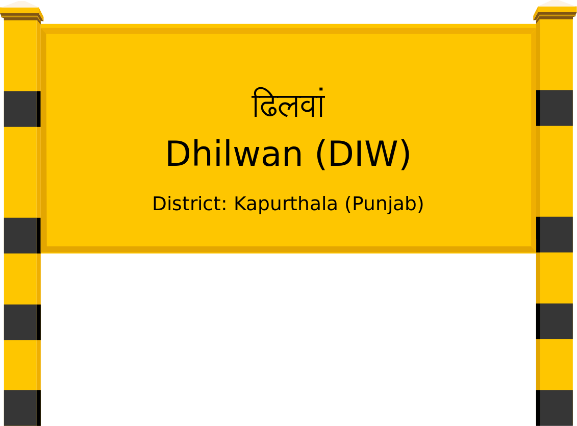 Dhilwan (DIW) Railway Station
