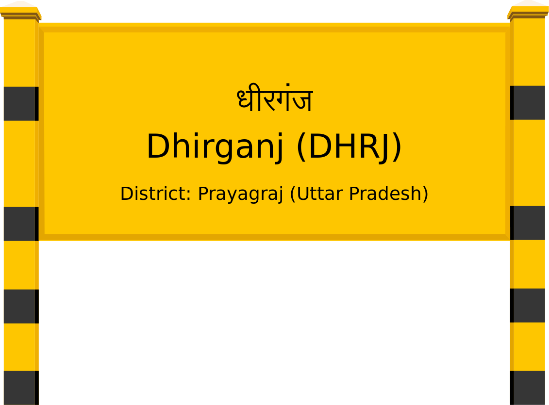 Dhirganj (DHRJ) Railway Station