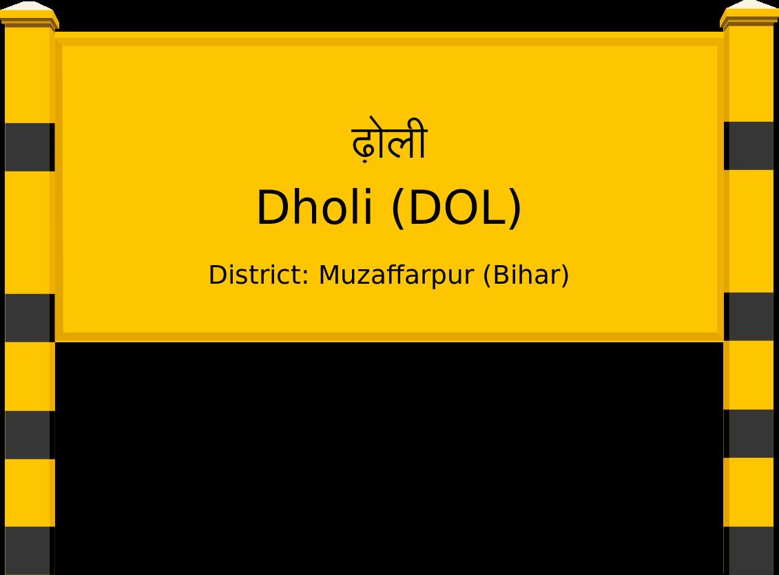 Dholi (DOL) Railway Station