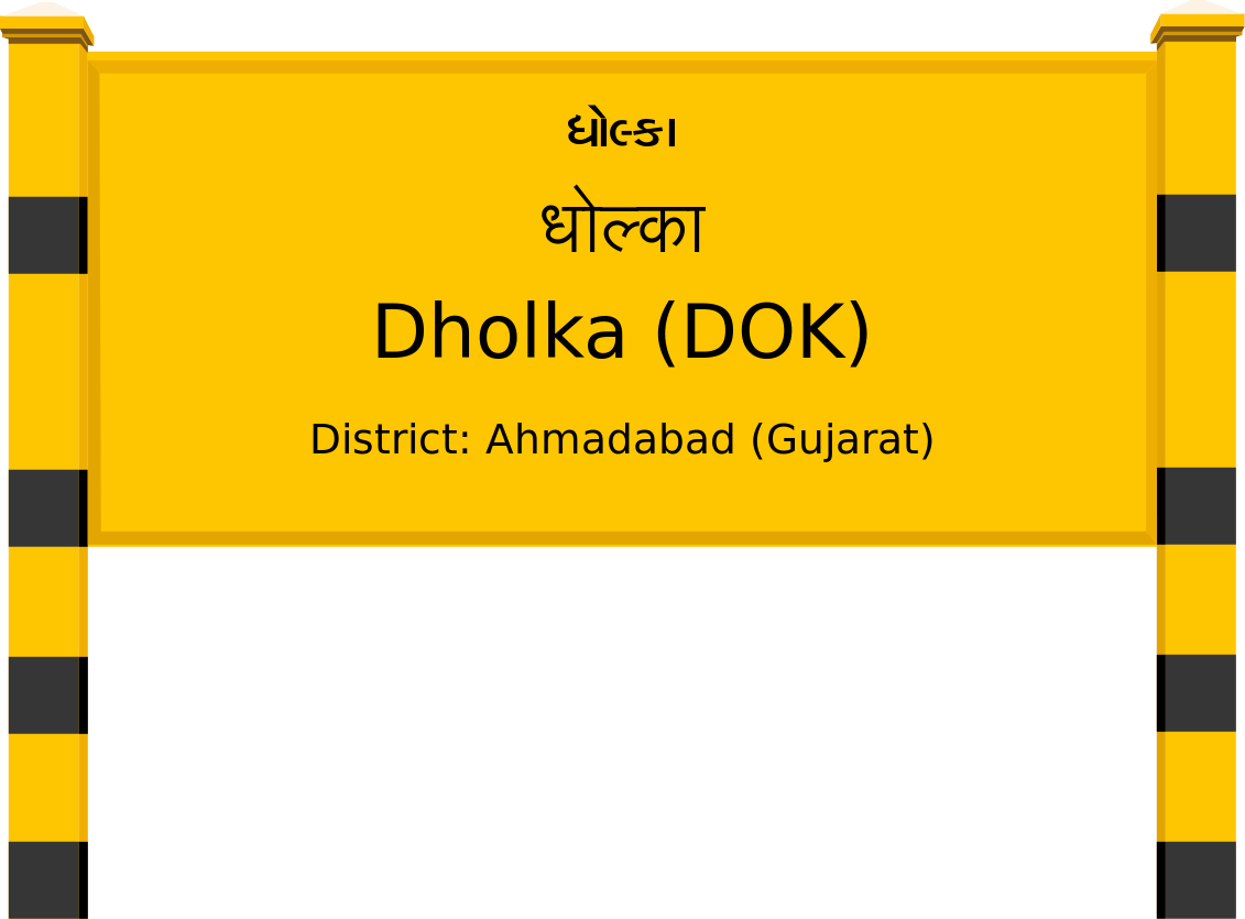 Dholka (DOK) Railway Station