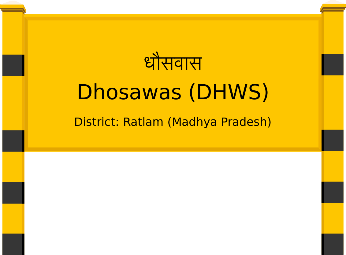 Dhosawas (DHWS) Railway Station