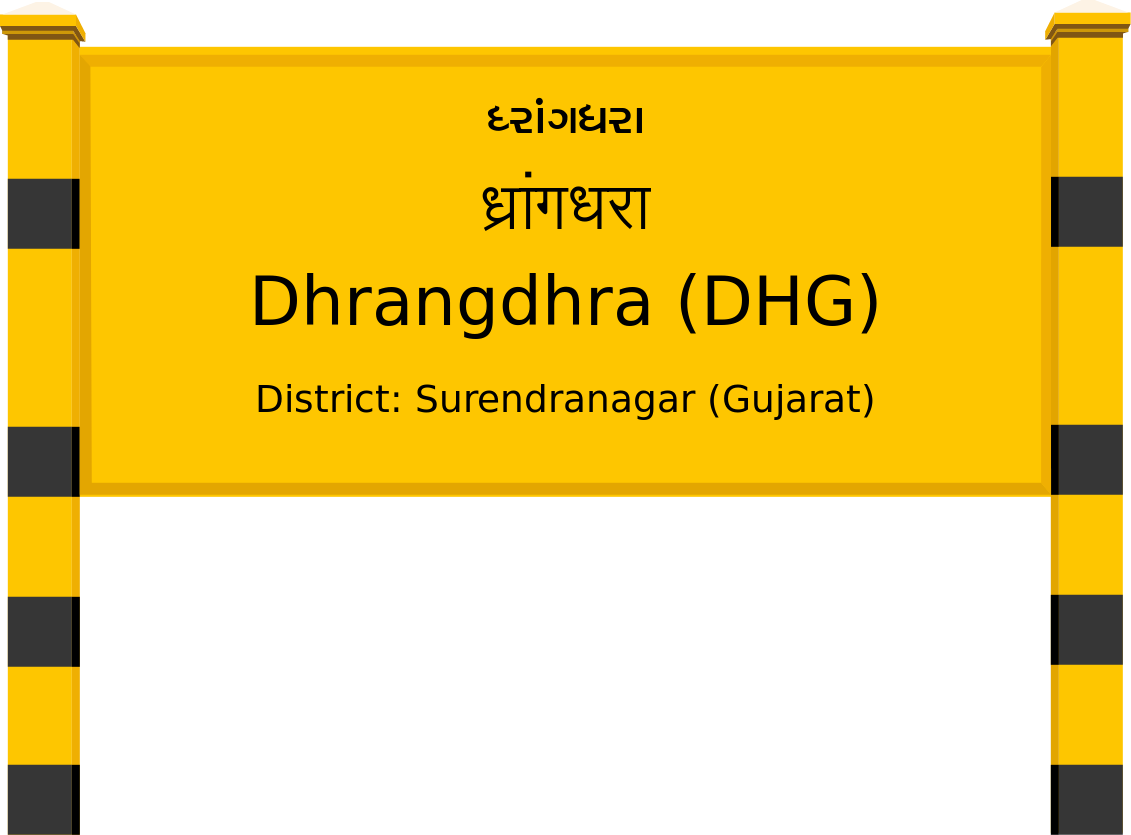 Dhrangdhra (DHG) Railway Station