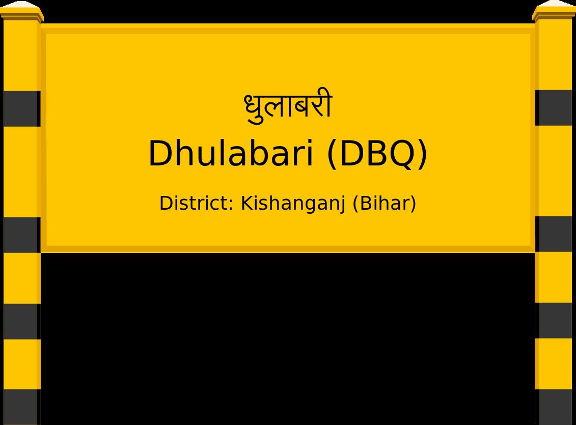 Dhulabari (DBQ) Railway Station