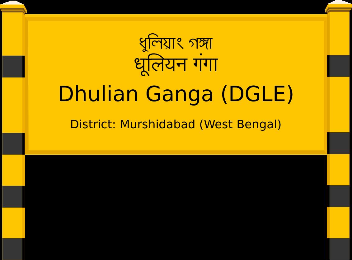 Dhulian Ganga (DGLE) Railway Station