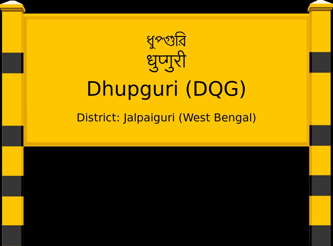 Dhupguri (DQG) Railway Station