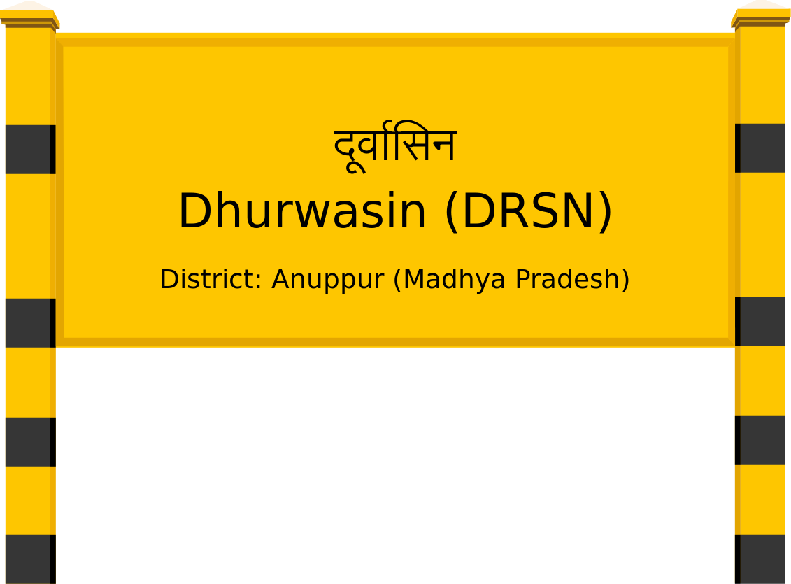 Dhurwasin (DRSN) Railway Station