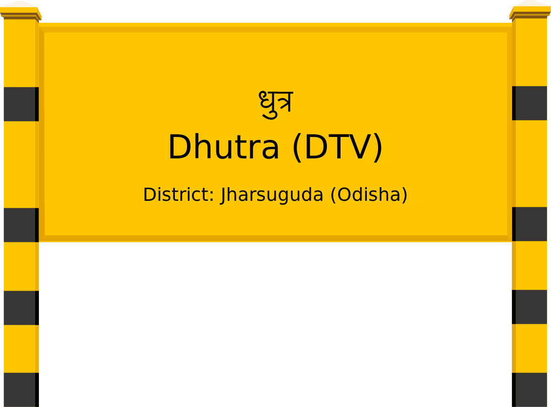 Dhutra (DTV) Railway Station