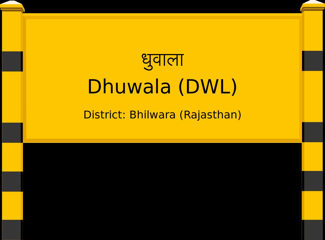 Dhuwala (DWL) Railway Station